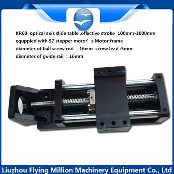 Precision lathe workbench Manual engraving machine sliding table Uniaxial extension slide linear module 50mm